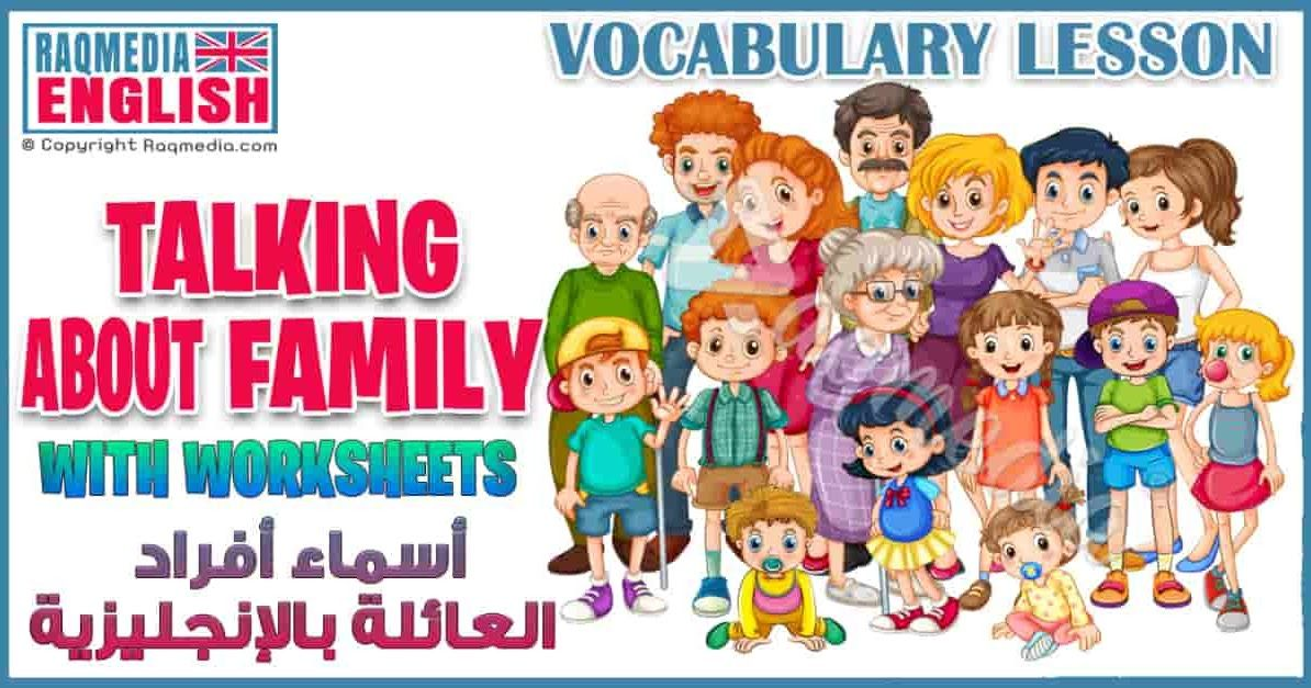 Talking About Your Family In English With Worksheets Vocabulary Lessons English Vocabulary Family Reading