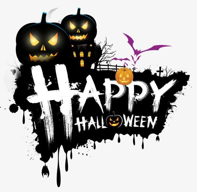 万圣节快乐 Feliz Dia Das Bruxas Feliz Dia Das Bruxas O Dia Das Bruxas Halloween Pumpkin Bat Feliz Imagem Png E Psd Para Download Gratuito Halloween Logo Halloween Images Happy Halloween Gif
