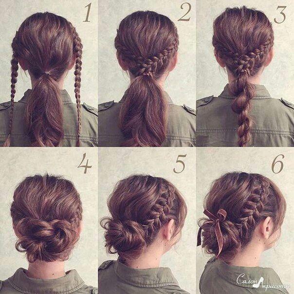 Pin By Yekaterina Yakovleva On Hair Braided Hairstyles Updo Lazy Hairstyles Hair Styles