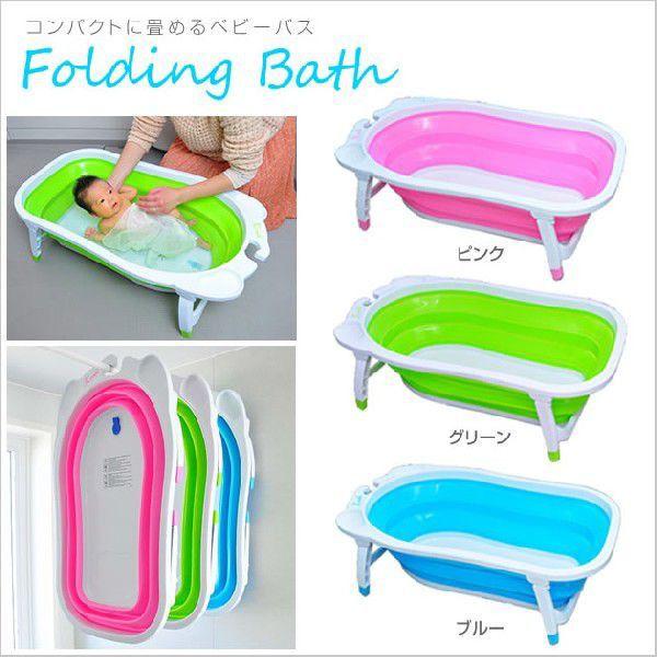 G V Z X X R O X Baby Bath