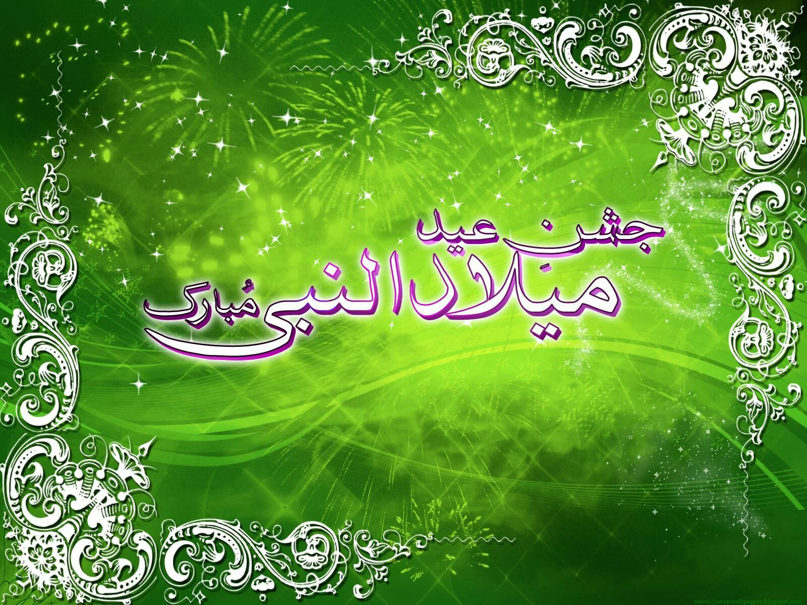 Pin By Habibur Rahman On Habibur Rahman Pinterest Eid Eid Milad