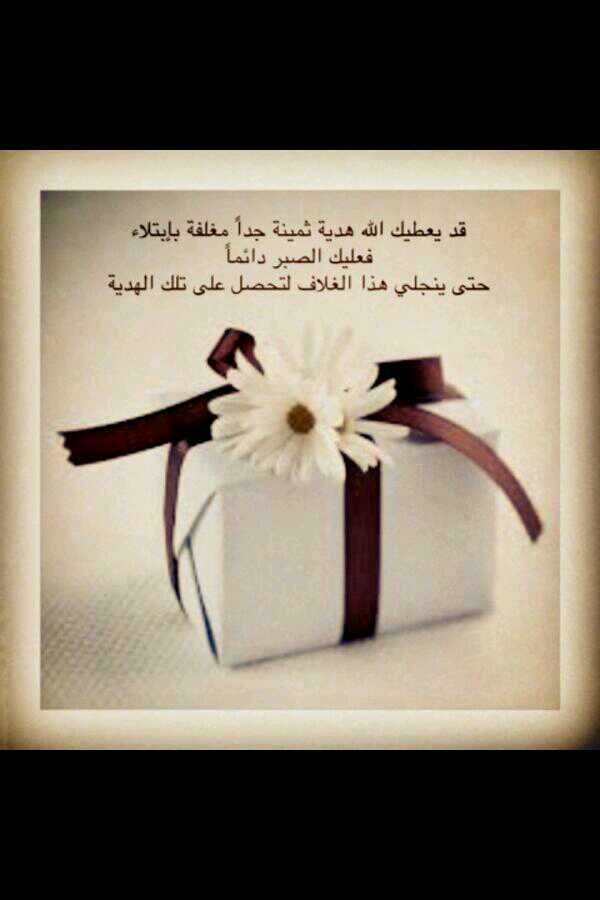 سبحان الله Small Gifts Beautiful Gift Wrapping Gifts