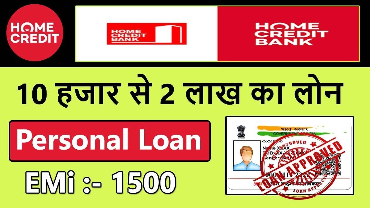 Home Credit Instant Personal Loan Personal Loan Apply Online Home Cr In 2020 Personal Loans Apply Online How To Apply