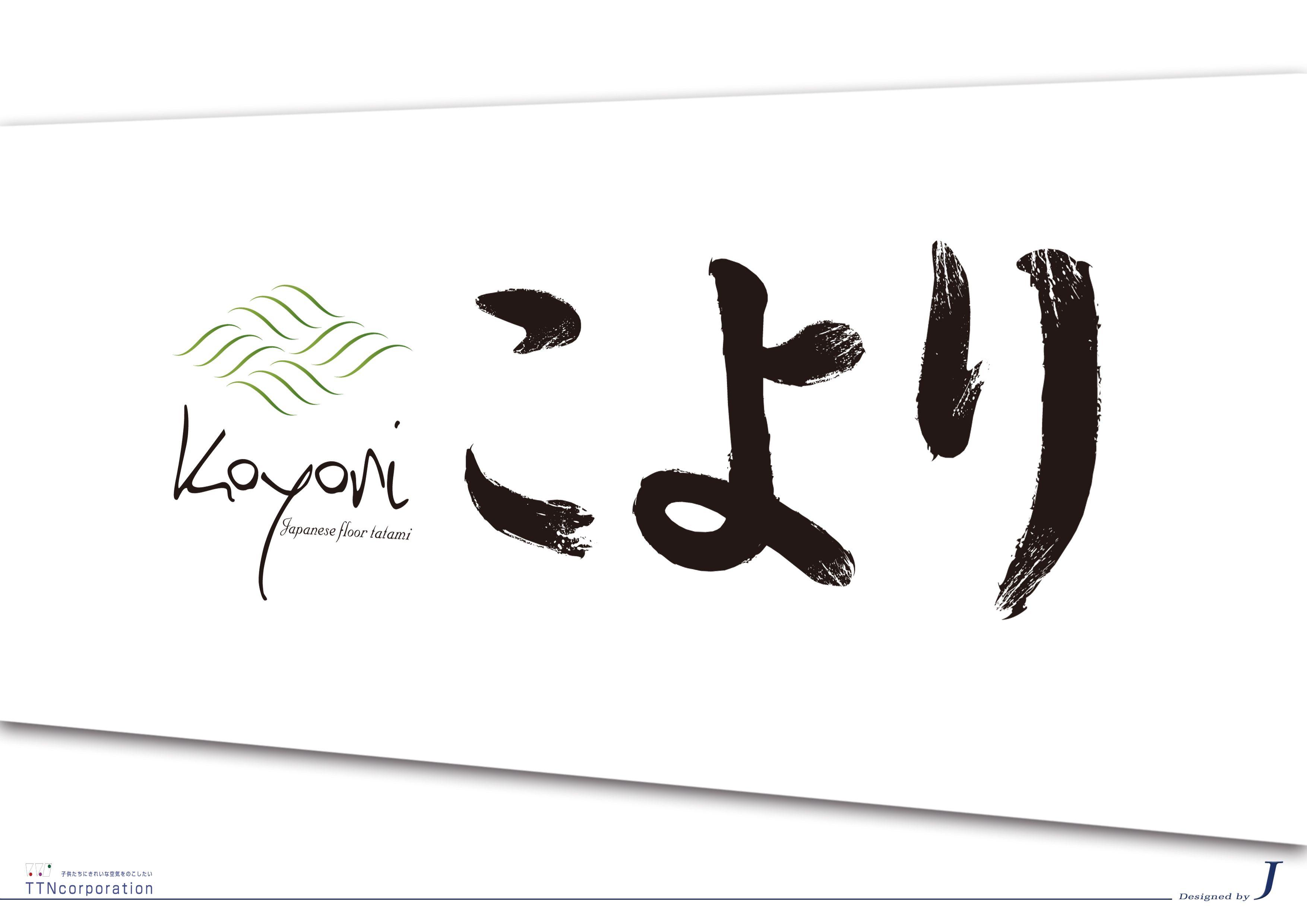 THE TATAMI FACTORY (since 1934)  NEW BRAND 『Koyori』