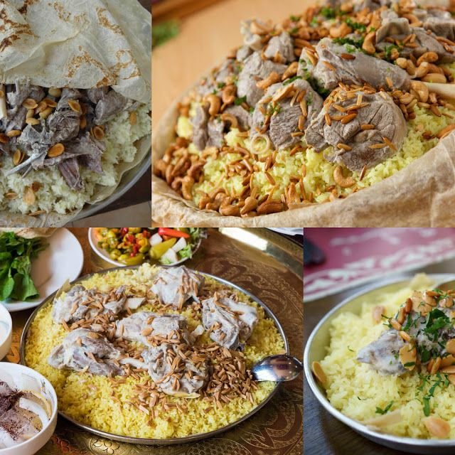 طريقة عمل المنسف الأردني الأصلي Mansaf Food Articles Food