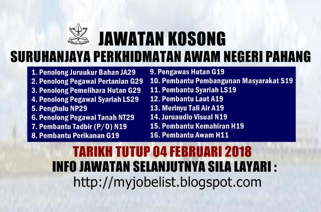 Jawatan Kosong Suruhanjaya Perkhidmatan Awam Negeri Pahang Spa Pahang 04 Februari 2018 Jawatan Kosong Terkini Di Suruhanjaya Perkhidmatan Awam Boarding Pass