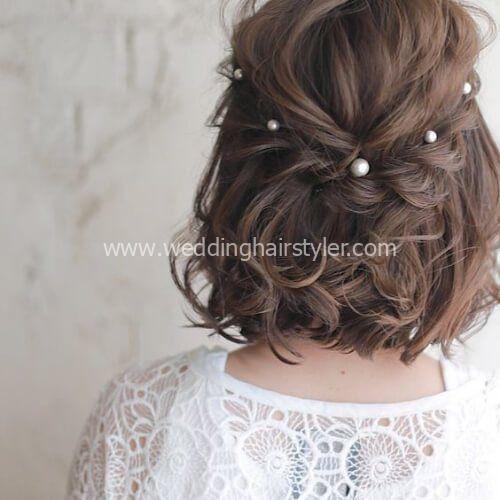 Perlen Hochzeitsfrisuren Fur Kurze Haare Hairs Highly Haare