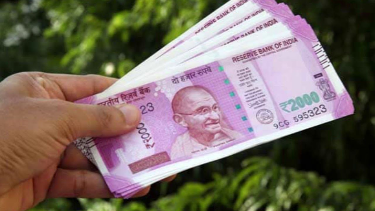 Indian Rupee Became Best In Asia Gully Box Investment In India