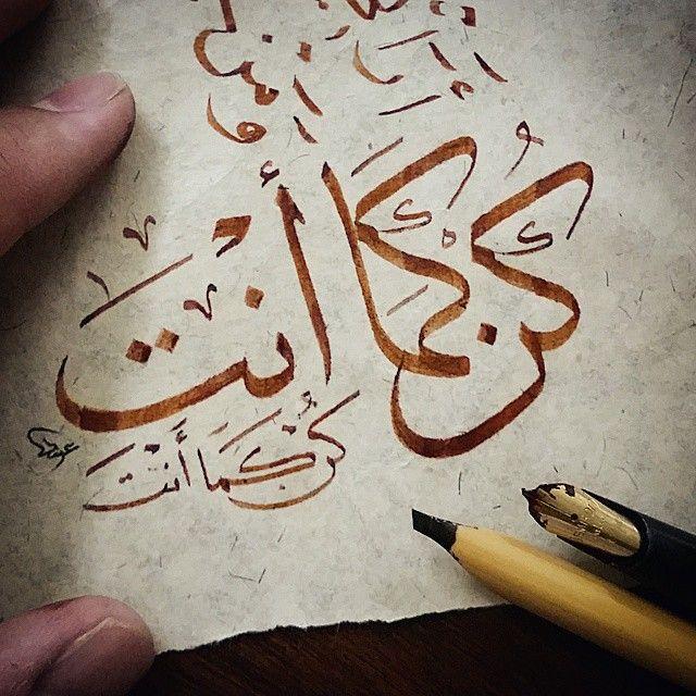 Obaidalnofaey On Instagram مشق ب خط الثلث و خط النسخ عبيد النفيعي الخط العربي فن الخط فنون الرياض Word Drawings Islamic Art Calligraphy Writing Art