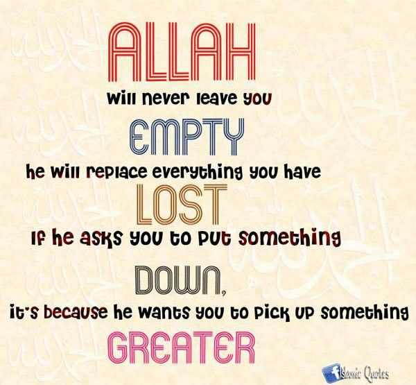 Never Leave You Tamil Quote: Allah Will Never Leave You Empty -