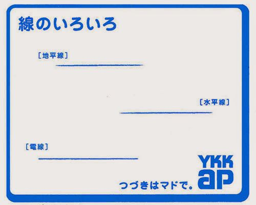 Pin By 涼 の On How Social Digital Graphic Design Japan