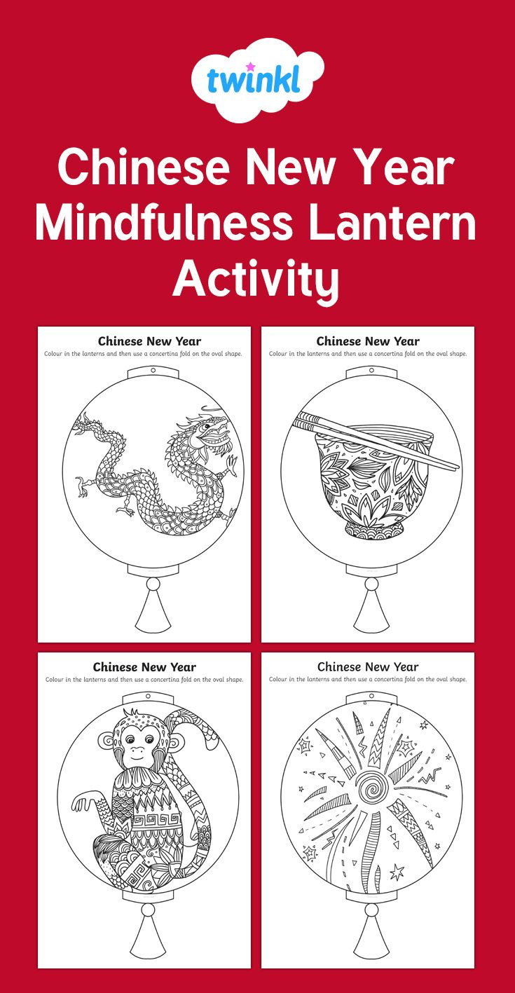 chinese new year mindfulness lantern activity chinese new year pinterest activities and. Black Bedroom Furniture Sets. Home Design Ideas