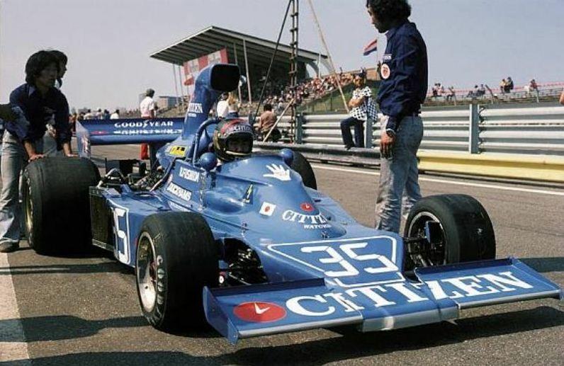 1975 Maki FC101C - Ford (Hiroshi Fushida)
