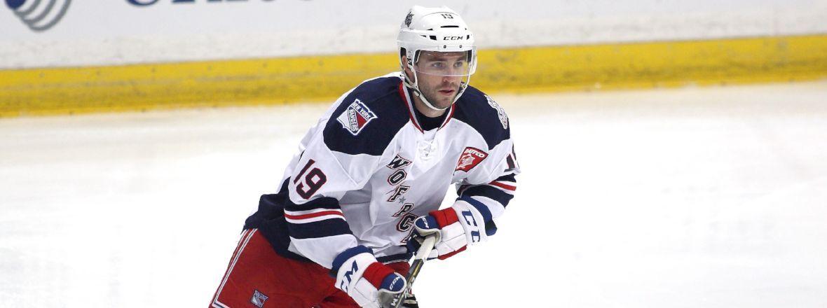 Chaimovich American Hockey League Announces Suspensions American Hockey League Hockey League