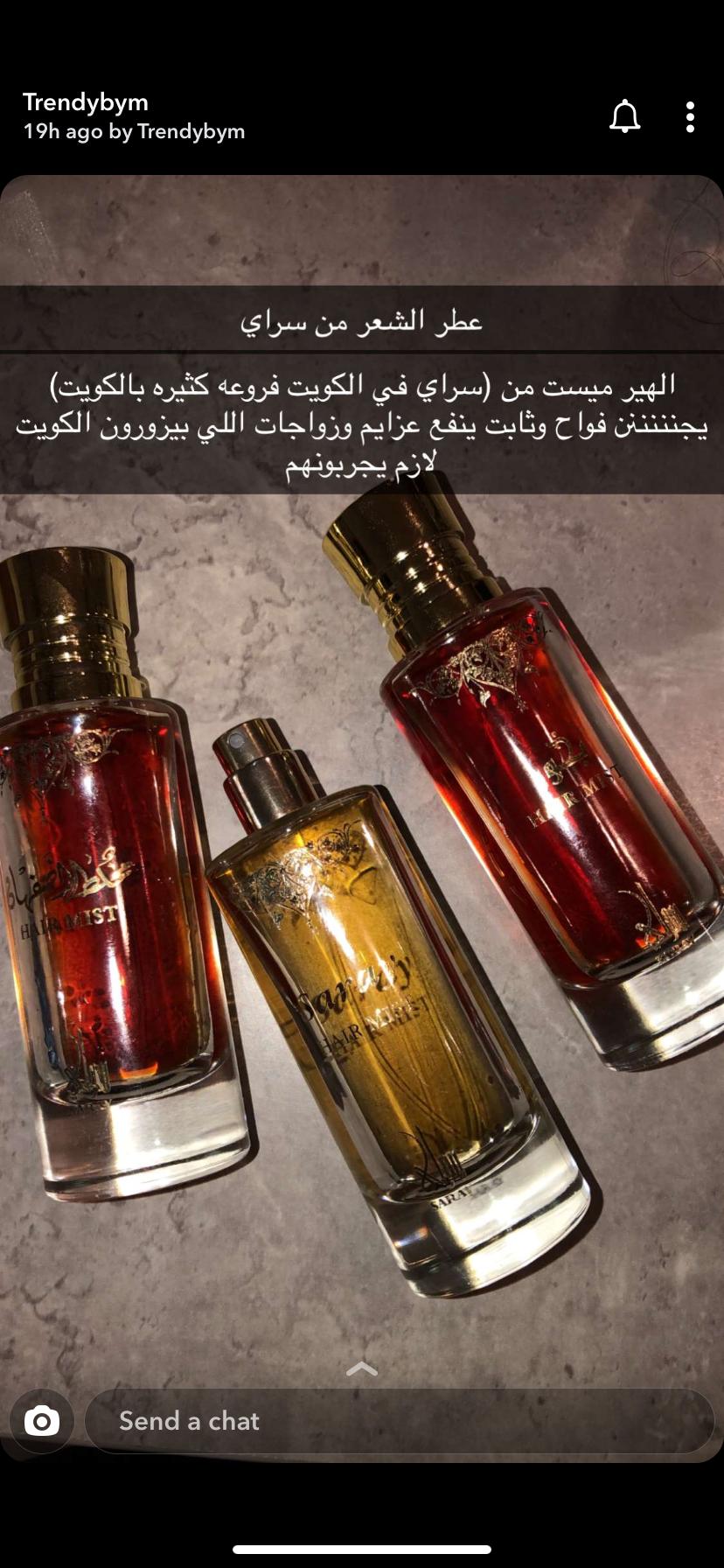 Pin By Bloggerista89 On Perfumes عطور Perfume Recipes Perfume Fragrances Perfume
