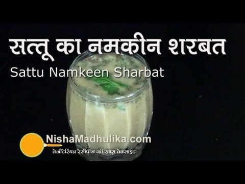 Sattu Namkeen Sharbat Recipe
