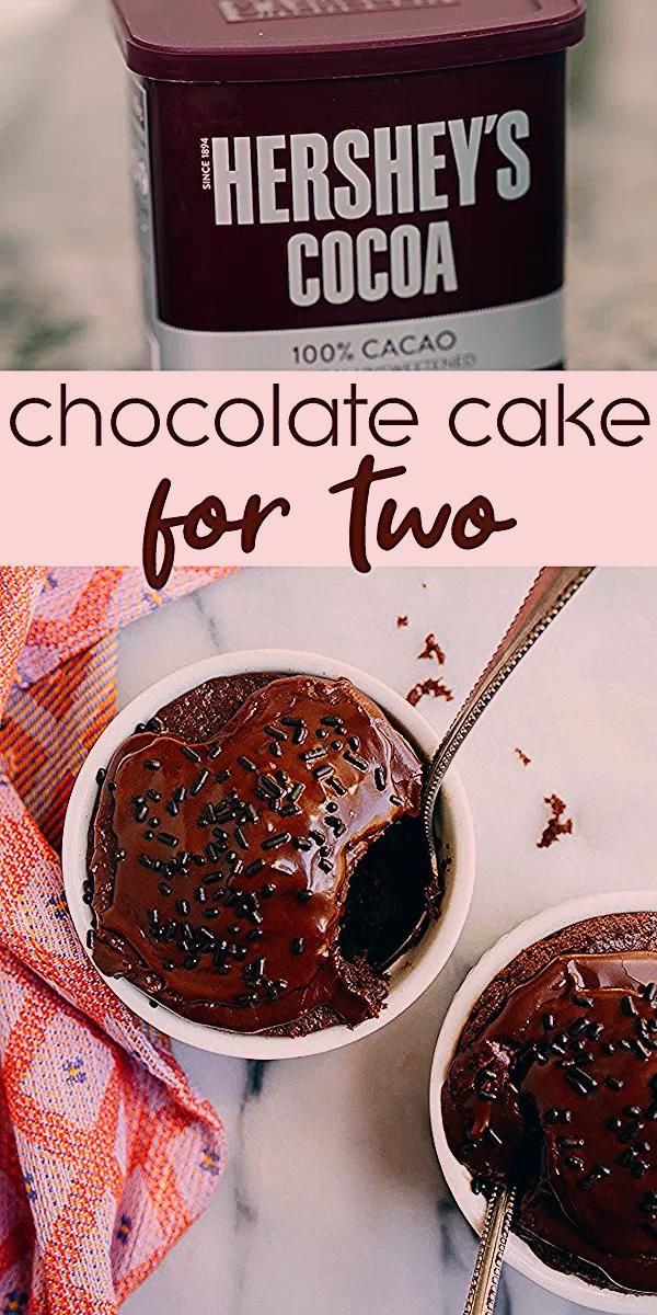 Photo of Small Chocolate Cake for Two