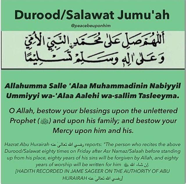 Jummah Salawaath After Asr Salah