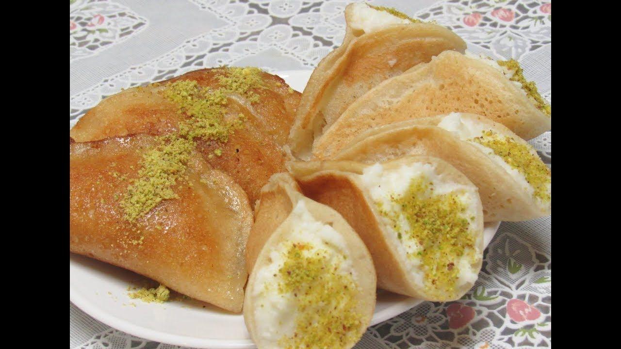 قطايف بالقشطه و الطعم خيالي حلويات رمضانية Ramadan Recipes Cooking Food