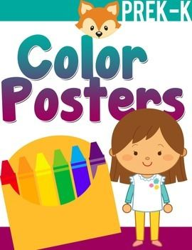 These are color posters for your room.
