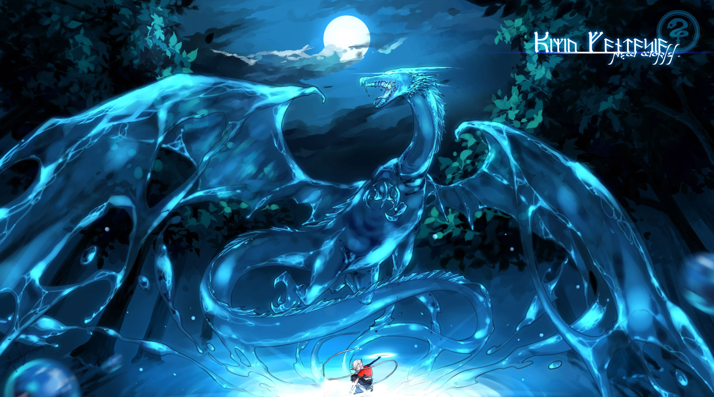 Anime With Blue Highlights Short Hair With Blue And Red Eyes Google Search Water Dragon Dragon Fight Lightning Dragon