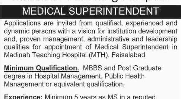 Jobs in #Madina #Teaching #Hospital for Medical Superintendent