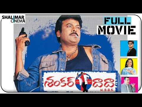 Movies Shankar Dada Mbbs Movie Full Hd Www Bestmoviespoint Blogspot In