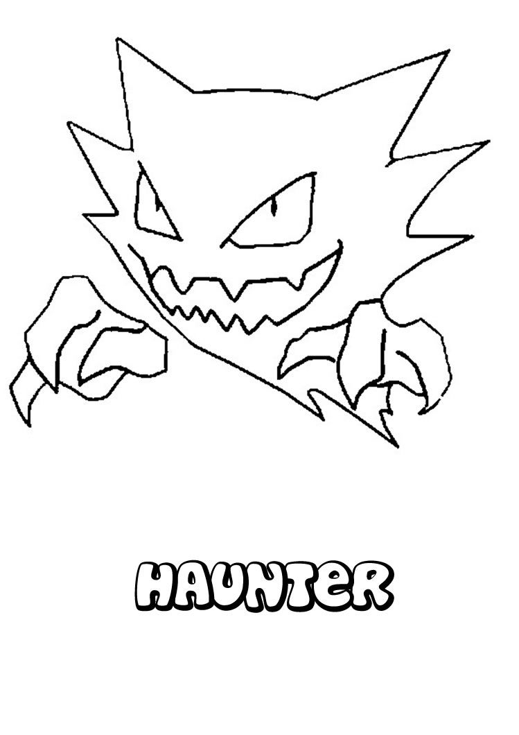 Pokemon coloring pages gengar - Haunter Pokemon Coloring Page