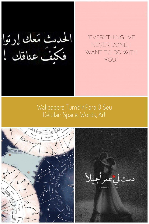 ابيات شعر في منتهى الروعة للشاعر الناسك أبى سعيد عثمان بن سعيد الدارمى Quotations Soka Poems