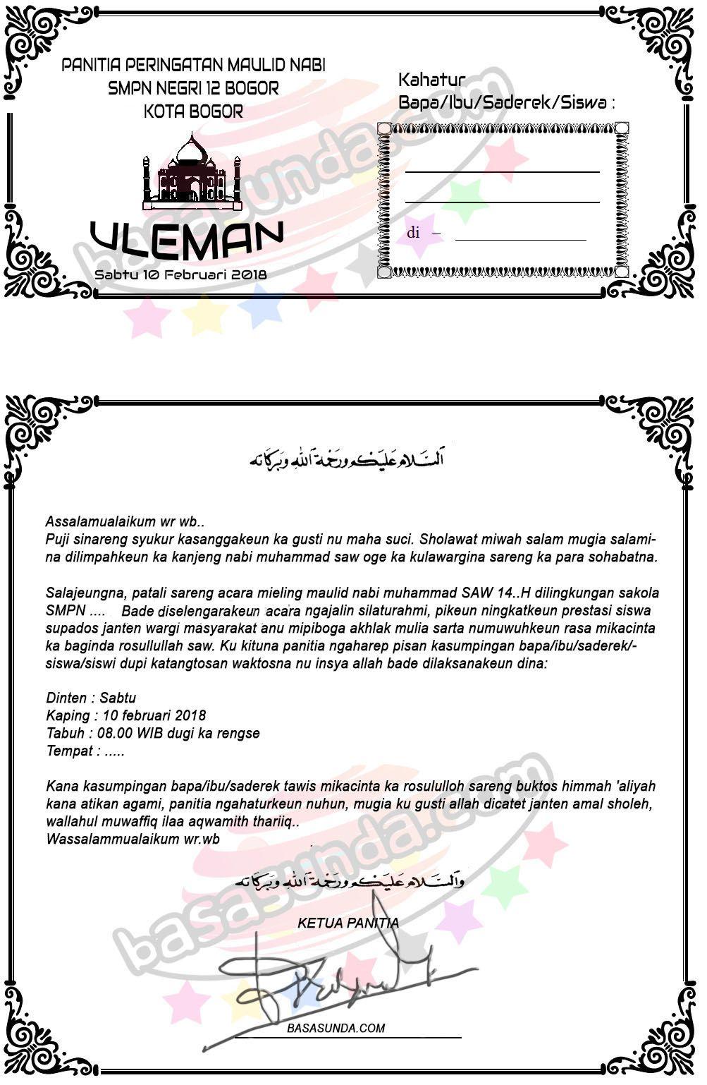 Contoh Surat Resmi Undangan Isra Mi'raj Maulid Nabi Bahasa