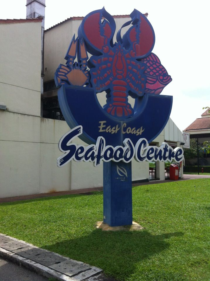 East Coast Seafood Centre 都市