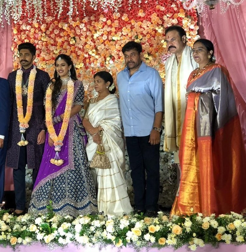 Niharika Konidela's And Chaitanya Jonnalagadda Engagement