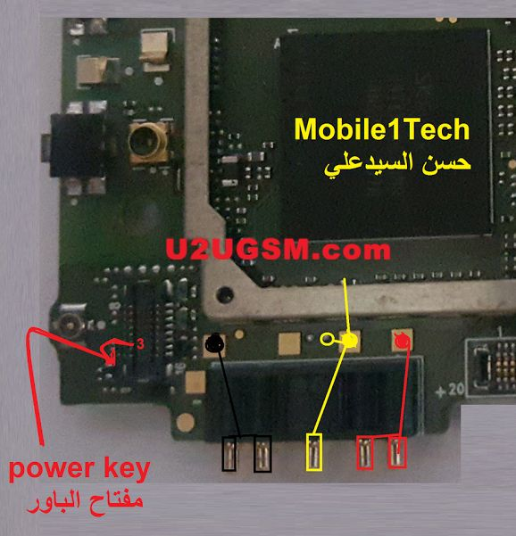 Sony Xperia L Power On Off Key Button Switch Jumper Ways | reparar