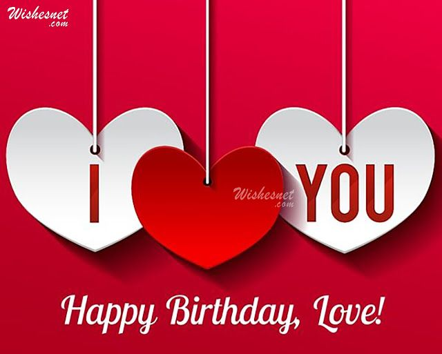 Happy Birthday Gifts With Love Quotes For Lovers Happy Birthday