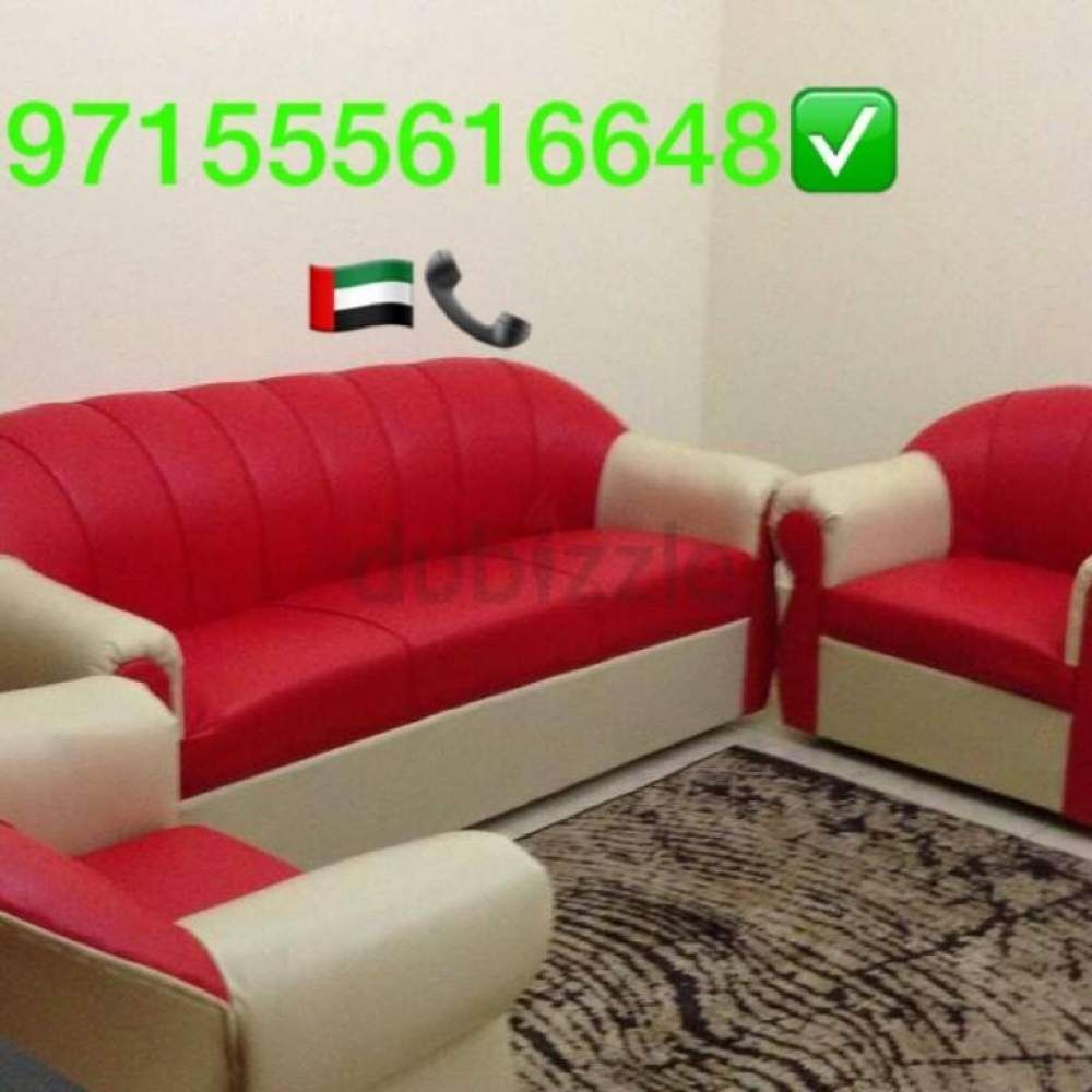 Amazing Offers Brand New Sofa Set For At Very Low Price Con