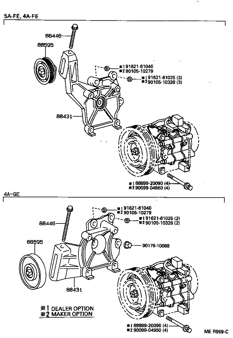 Toyota Corolla Repair Manual: Heater air conditioner