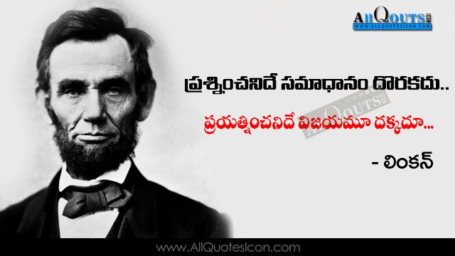 Superior Abraham Lincoln Quotes In Telugu HD Wallpapers Best  Nice Look