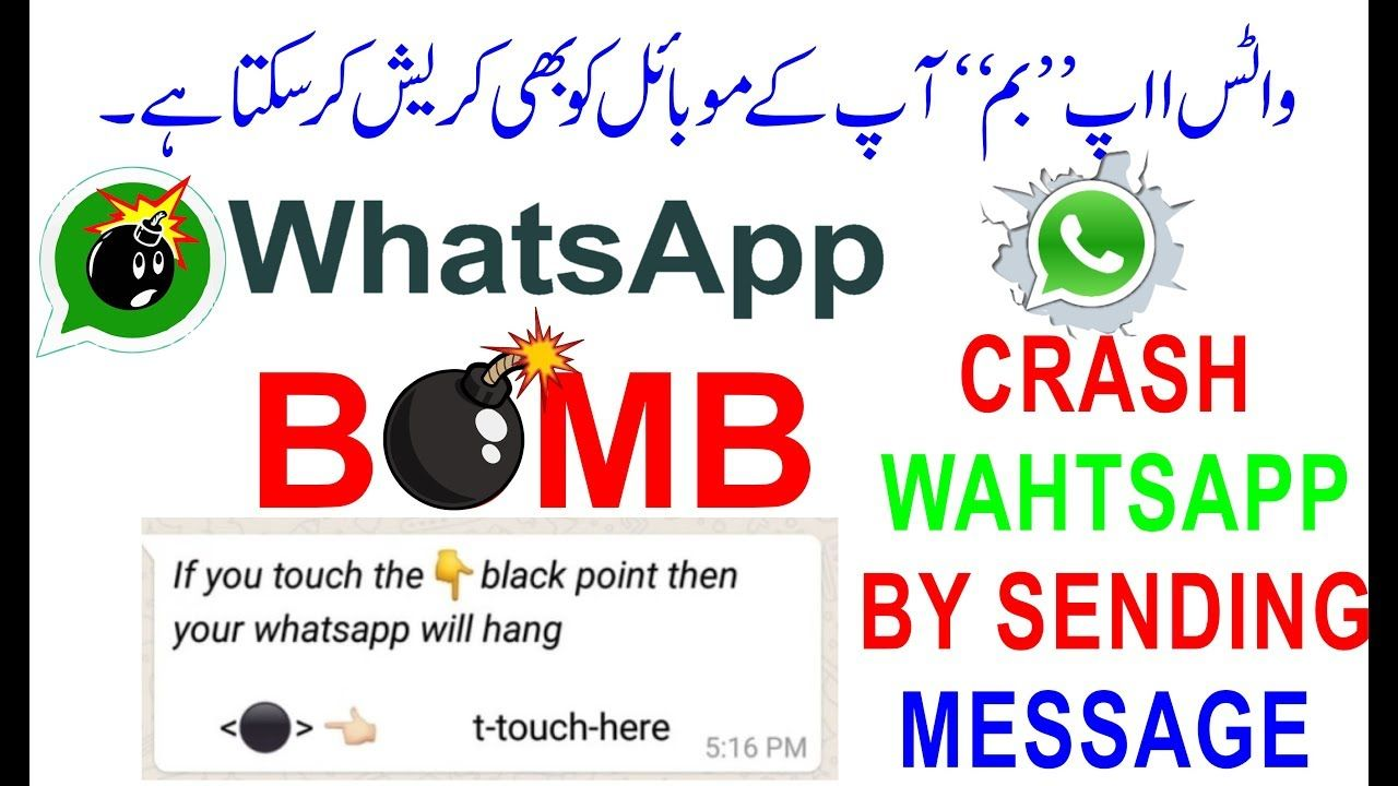 Beware this new WhatsApp 'text bomb' How to messaging