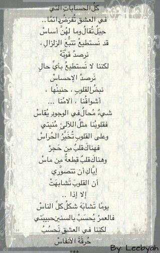 عبدالعزيز جويدة Words Personalized Items Person