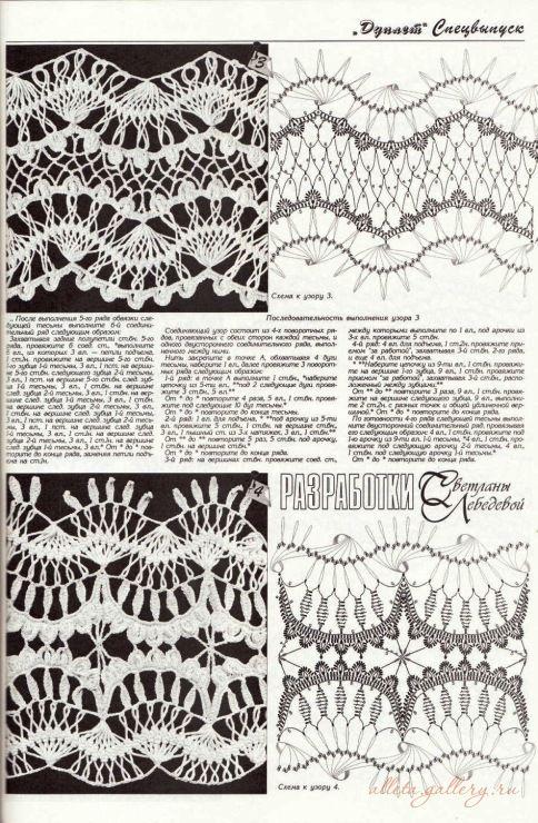 Hairpin lace, #free #crochet #pattern <3ceruleana<3 Gallery.ru ...