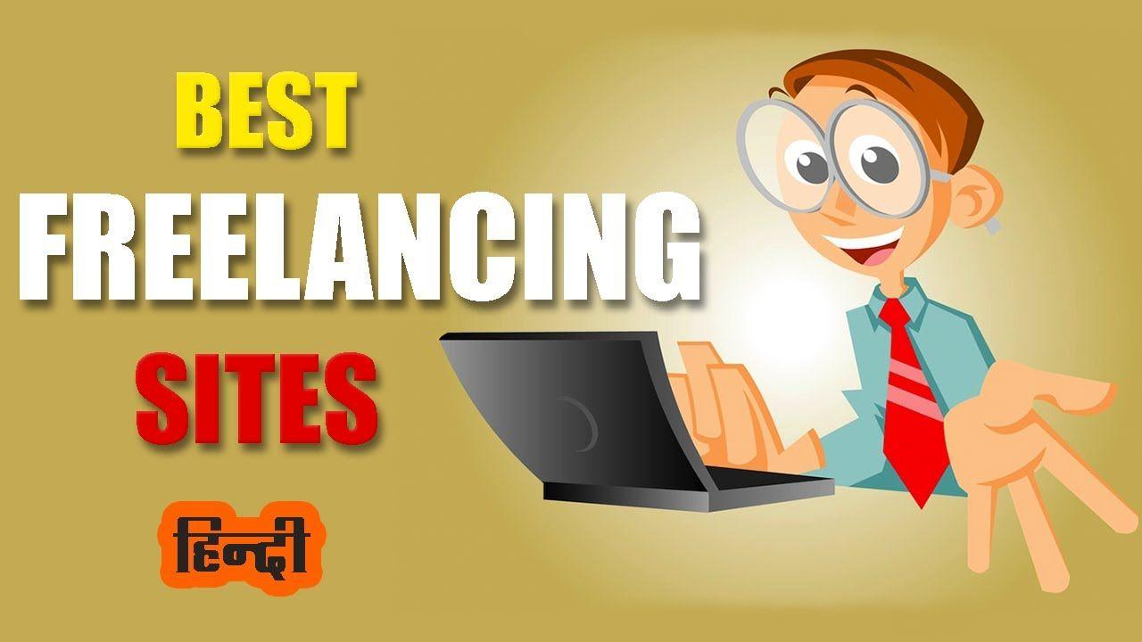 Top 5 Best Freelancing Sites 2020 In Hindi Earn More With Freelance Jo Freelancing Jobs Freelancer Website Freelance
