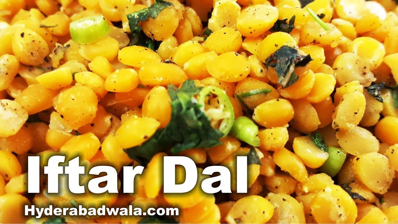 Iftar dal recipe video in hindi urdu ramadan unique http iftar dal recipe video in hindi urdu ramadan unique forumfinder Choice Image