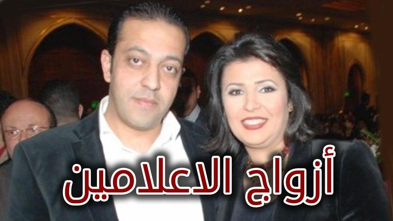 ازواج وزوجات الاعلامين العرب تعرف عليهم اعرف زوج منى الشاذلى
