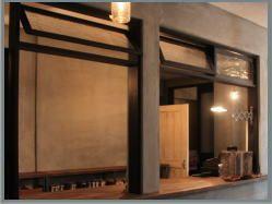 マテリオドロッグリ ナチュラル フローリング 塗り壁 建材 ペンキ 塗料