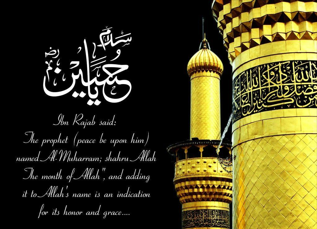 Ashura Prophet Quotes in Urdu Muharram, Muharram
