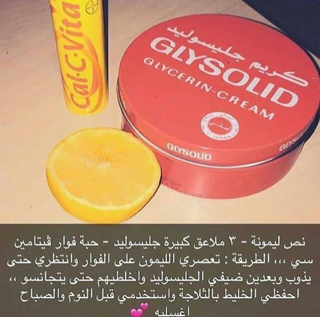 Pin By Loly Loly On Beauty Beauty Corner Nail Care Tips The Unit