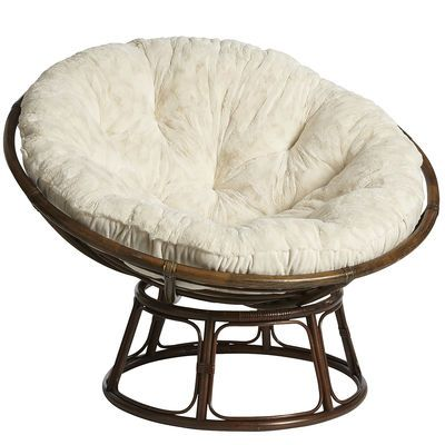Papasan Taupe Chair Frame With Cushion Trick My House