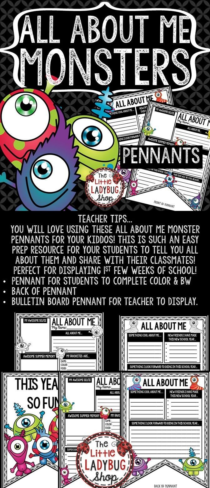 All About Me Monsters Pennants are perfect for your students as they start back to school! The first few days of school are so hectic, why not make your time valuable and manageable! Your students will LOVE creating these and seeing these displayed in your classroom or bulletin for the 1st few weeks of back to school!