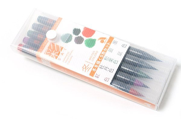 Jetpens Com Akashiya Sai Watercolor Brush Pen 5 Winter Color