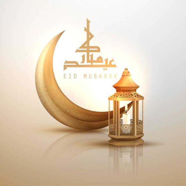 Caligrafia Eid Mubarak Con Linterna Y Elementos De Media Luna En Sh Tarjeta Arabica Vector Png Y Vector Para Descargar Gratis Pngtree Eid Mubarak Muslim Greeting Eid